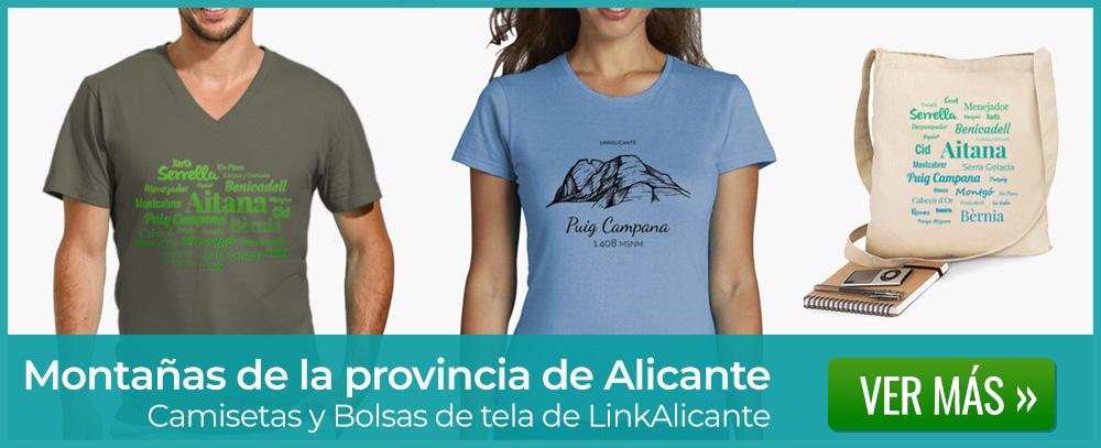 Camisetas LinkAlicante