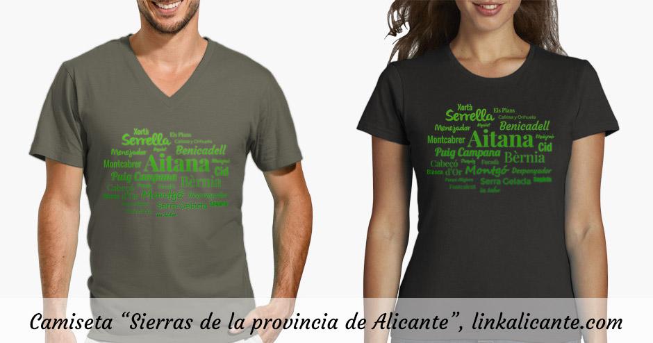 regalo camisetas montañas alicante diseño exclusivo