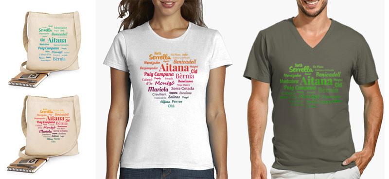 Camisetas Montañas de Alicante