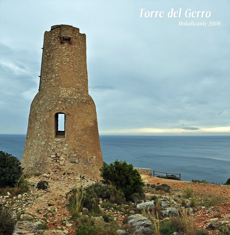 La Torre del Gerro